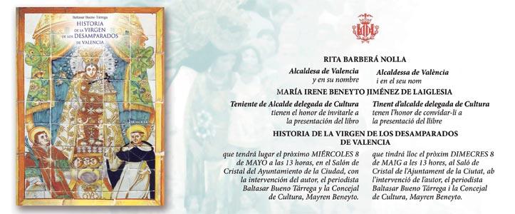 Invitación de la presentación del libro de Baltasar Bueno.