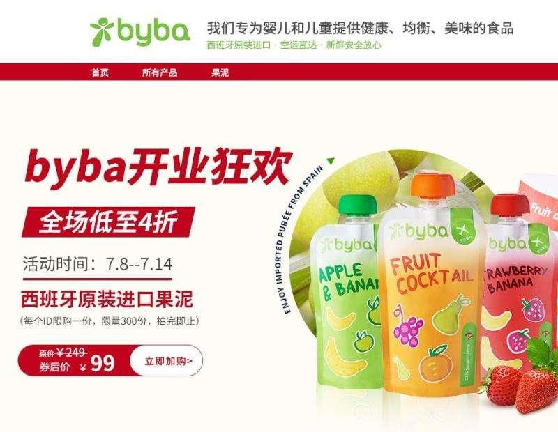 Imagen de los productos comercializados en China, cedida por la empresa. EFE