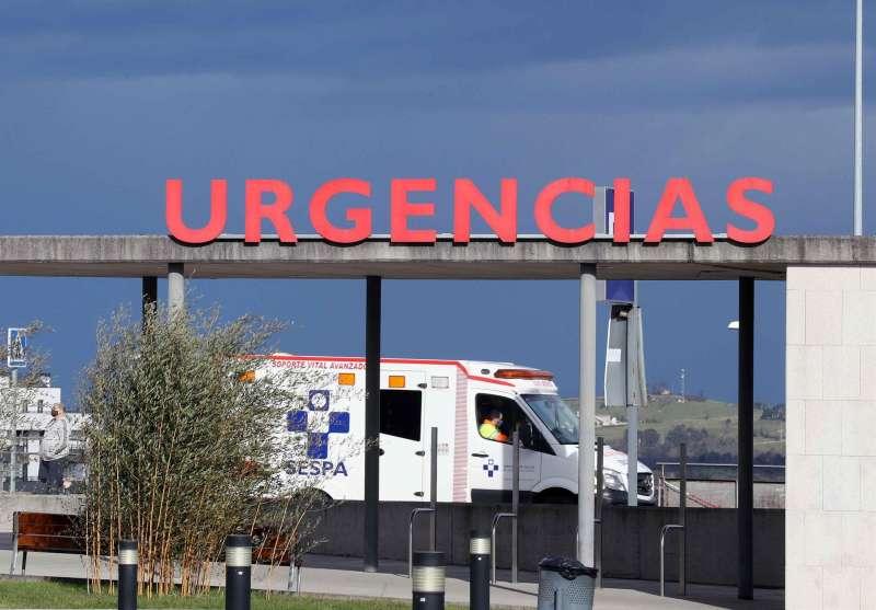 Vista de la entrada de Urgencias de un hospital.