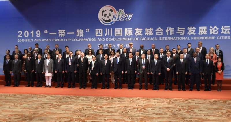Oltra en China. EFE