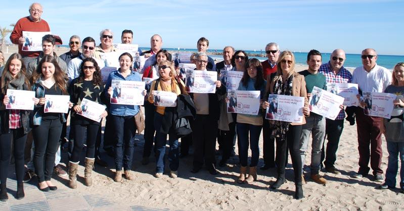 El grupo de apoyo de la comarca. FOTO EPDA