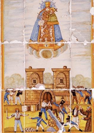 Pieza del trimestre del Museo Nacional de la Cerámica. Foto EPDA