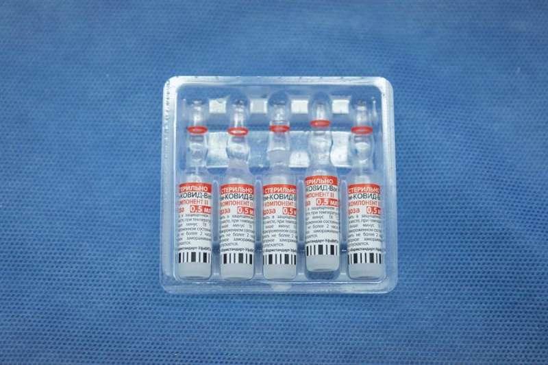 Fotografía de varias dosis de la vacuna rusa, Sputnik V.
