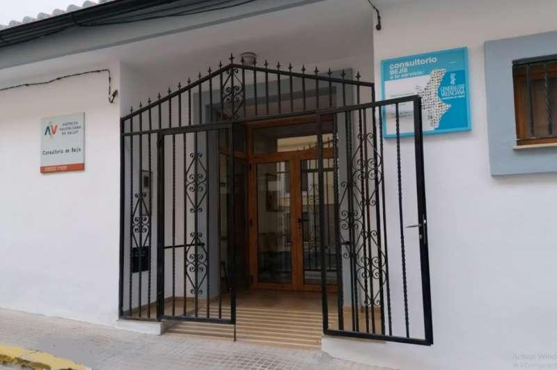 El consultorio tras la reforma