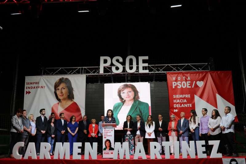 Presentación de candidatura del PSOE