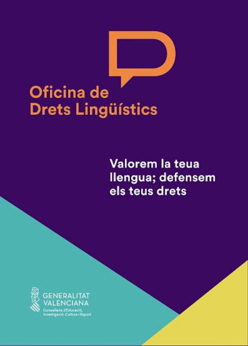 Oficina de Derechos Lingüísticos