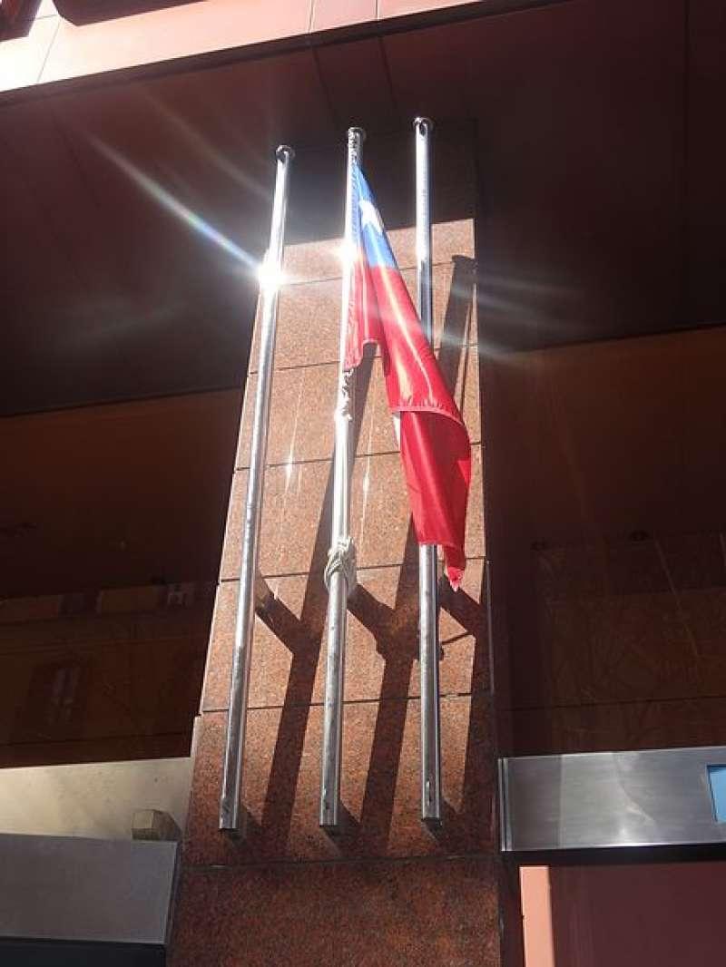 Consulado General de Chile en Barcelona. EPDA