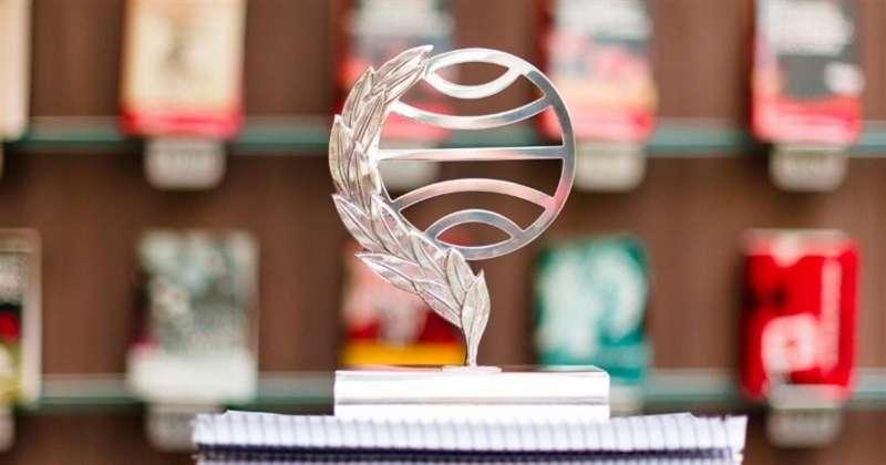 El `trofeo