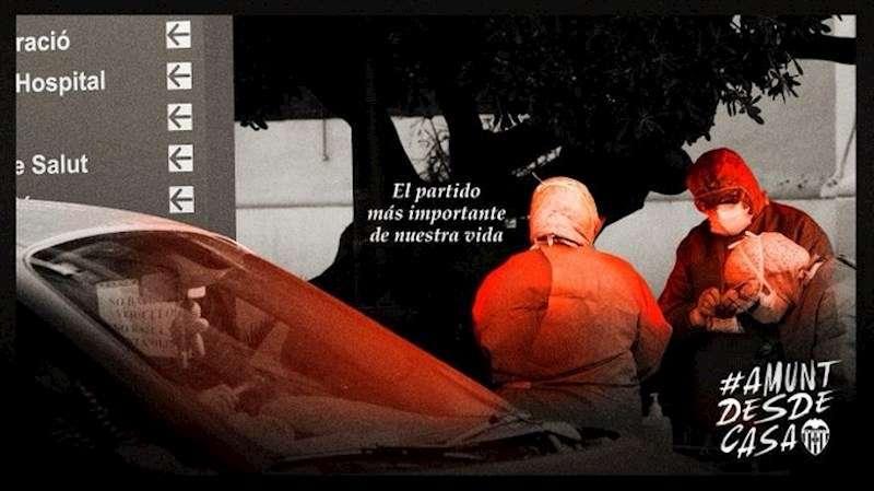 Uno de los diferentes mensajes de ánimo que está mandando el Valencia CF a través de las redes sociales.