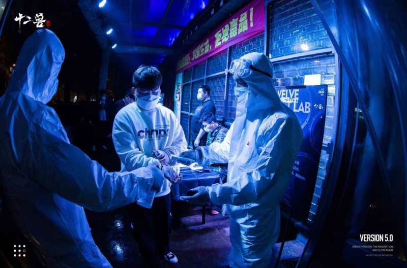 Controles en las discotecas de China