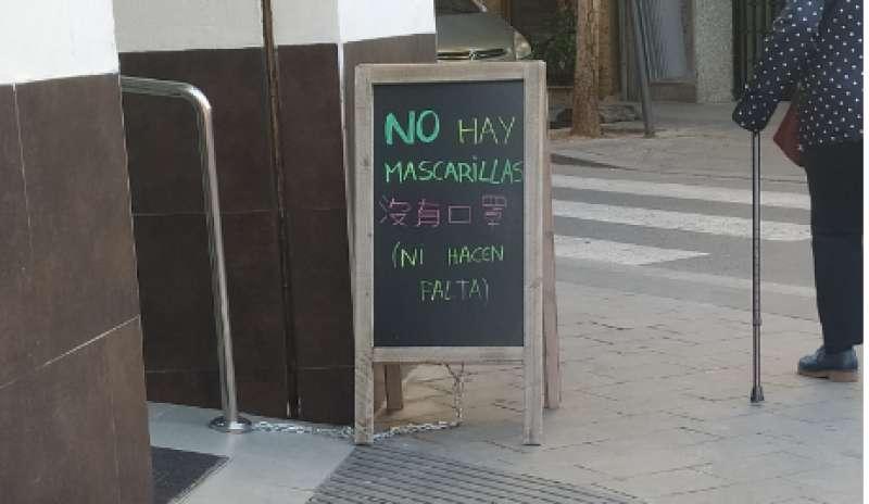 Farmacia de Alicante a principios de mes. JV