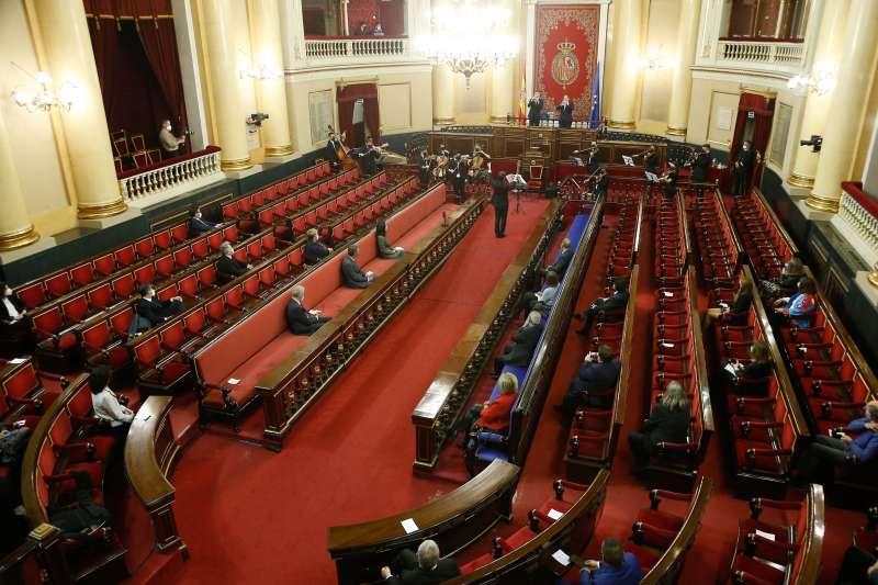 Concierto en el Senado. EPDA.