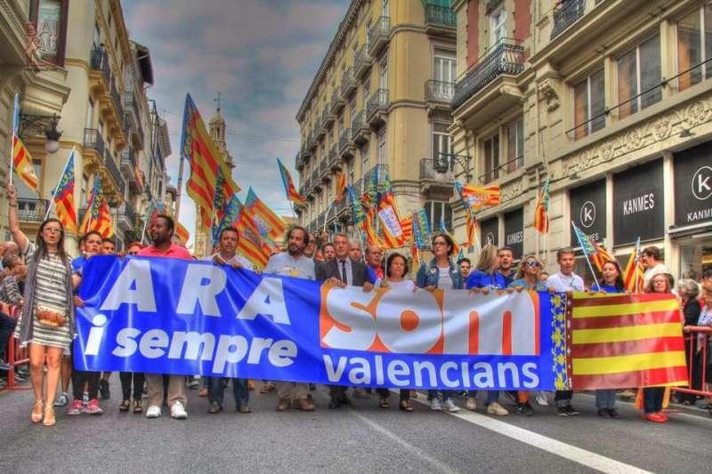 Imagen de la procesión cívica.