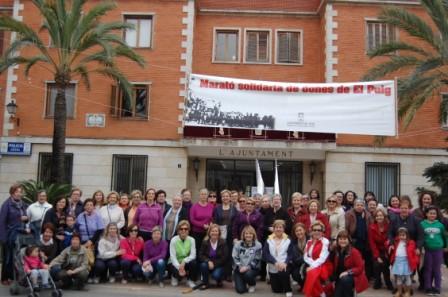 Participantes en la maratón. FOTO: EPDA
