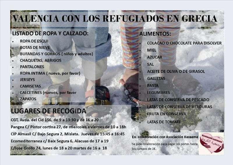 Cartel de la campaña de ayuda a refugiados. EPDA