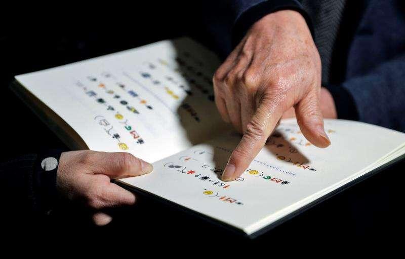 El artista chino Xu Bing presenta el libro