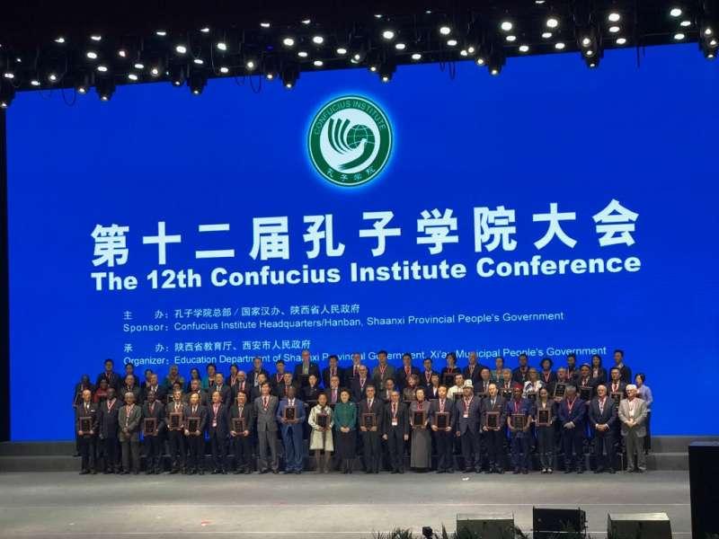 Conferencia anual.