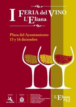 I Feria del Vino de l´Eliana. Foto EPDA
