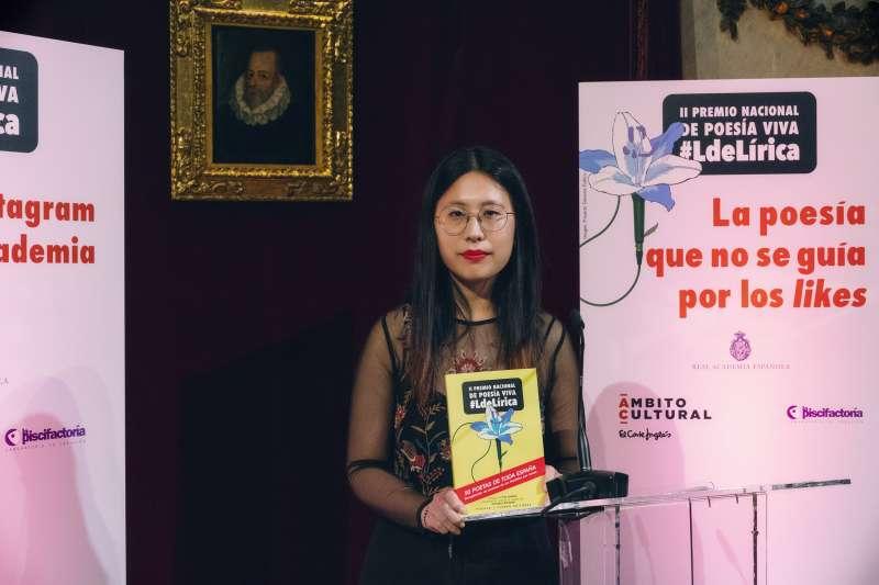 Paloma Chen, ganadora del II Premio Nacional de Poesía de Ámbito Cultural de El Corte Inglés. EPDA