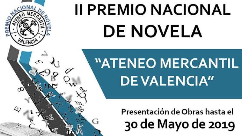 Premio Nacional de Novela del Ateneo