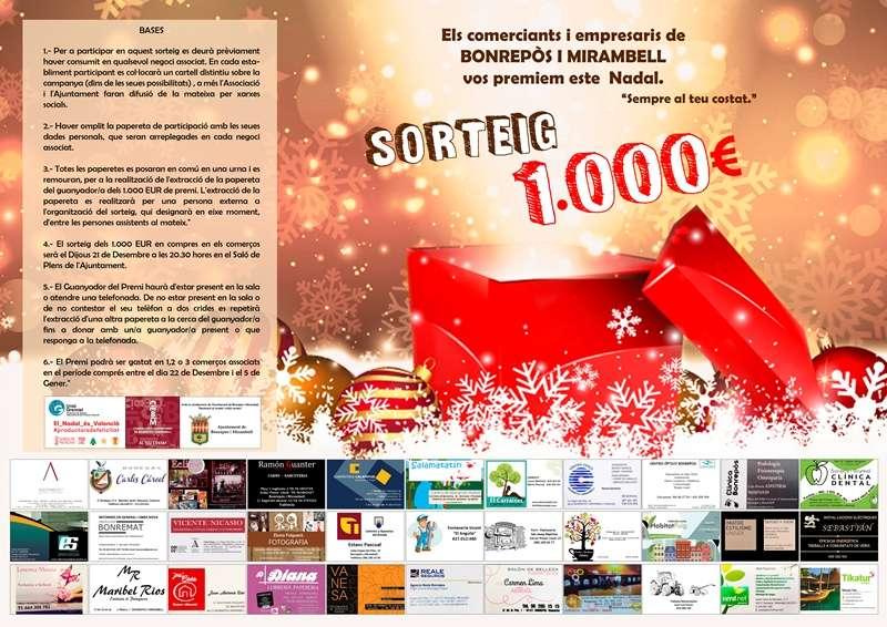 Cartel de Navidad de los comerciantes. EPDA