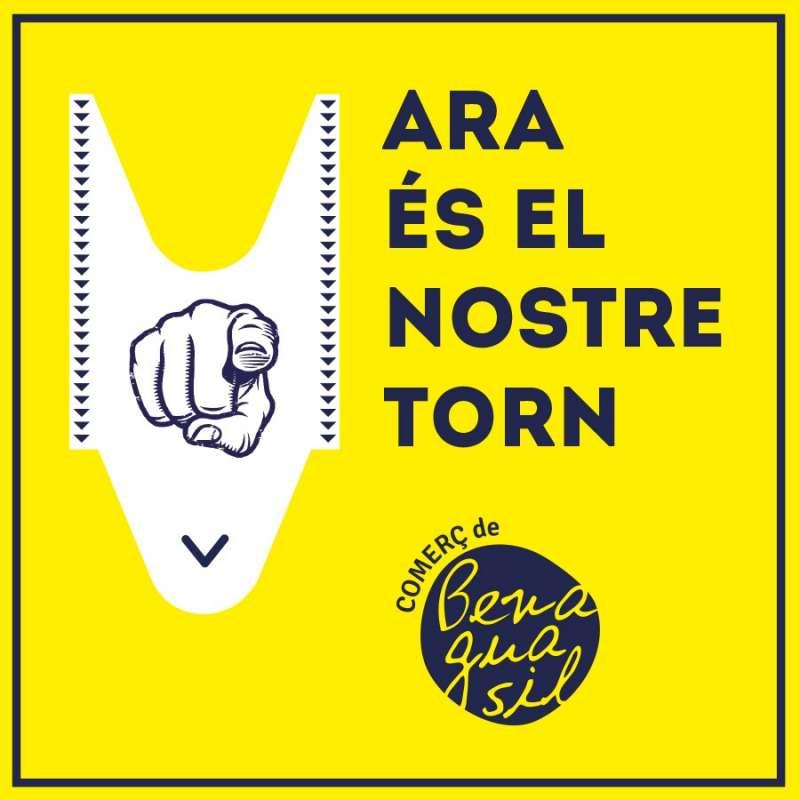 Cartel de la campaña de comercio. / EPDA