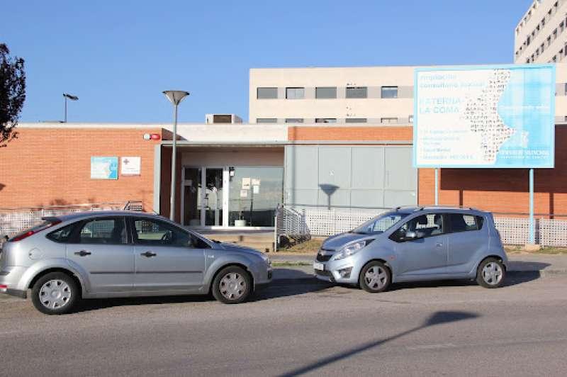 Centro de salud de La Coma./EPDA