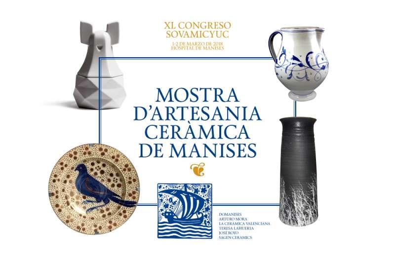 EXposición de cerámica en el Hospital de Manises. EPDA