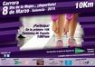 El peri�dico de aqu� -Imagen del cartel promocional. FOTO: EPDA